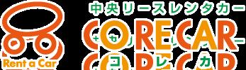 CORECAR