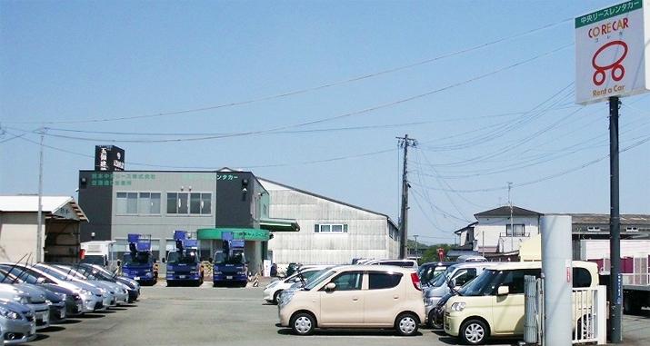 中央リースレンタカー コレカ 店舗写真