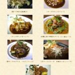 2011夏 肉&魚画像