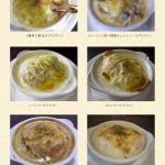 2011夏グラタン&ドリア画像